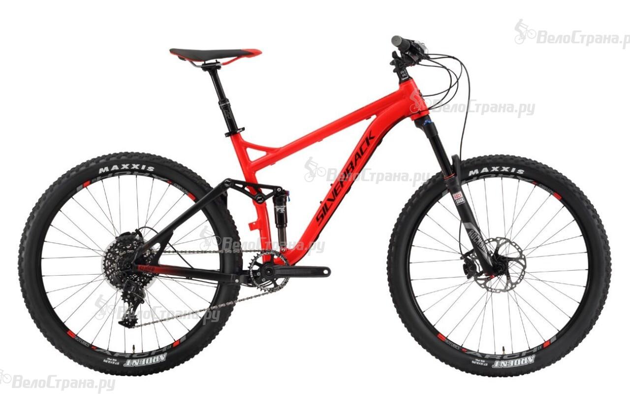 Велосипед Silverback Slider 1 (2016) велосипед silverback syncra 1 2016