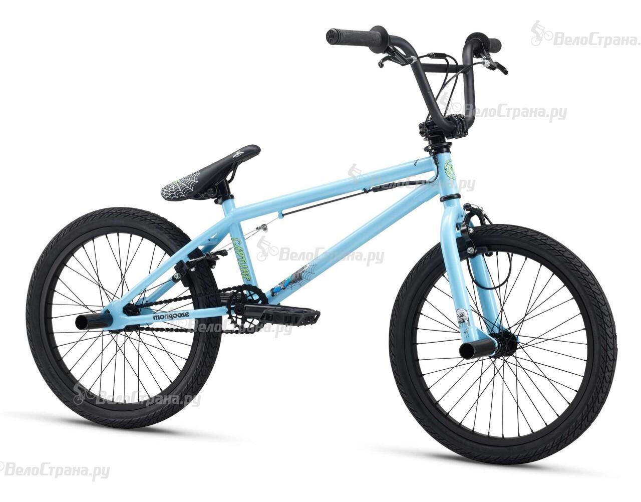 все цены на Велосипед Mongoose Meteore Comp 29'R (2013) онлайн