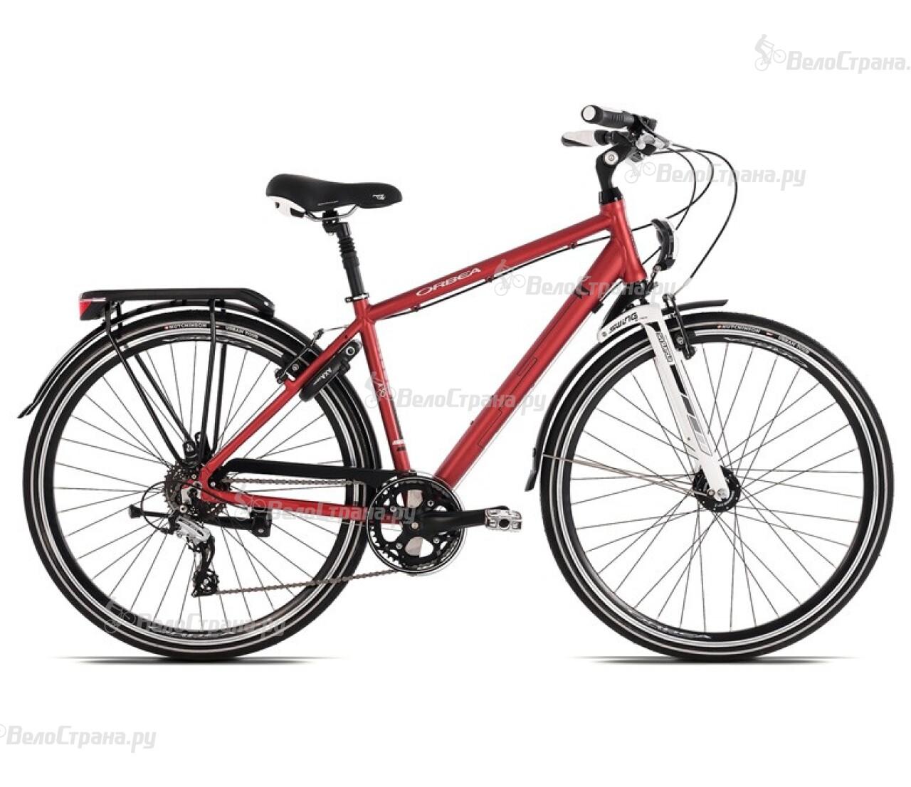 Велосипед Orbea Boulevard A30 (2013)