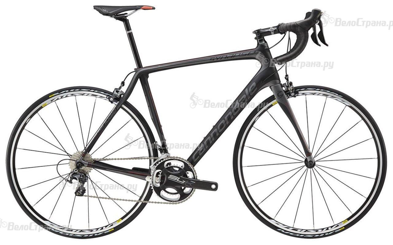Велосипед Cannondale SYNAPSE CARBON WOMEN'S 3 ULTEGRA (2015)
