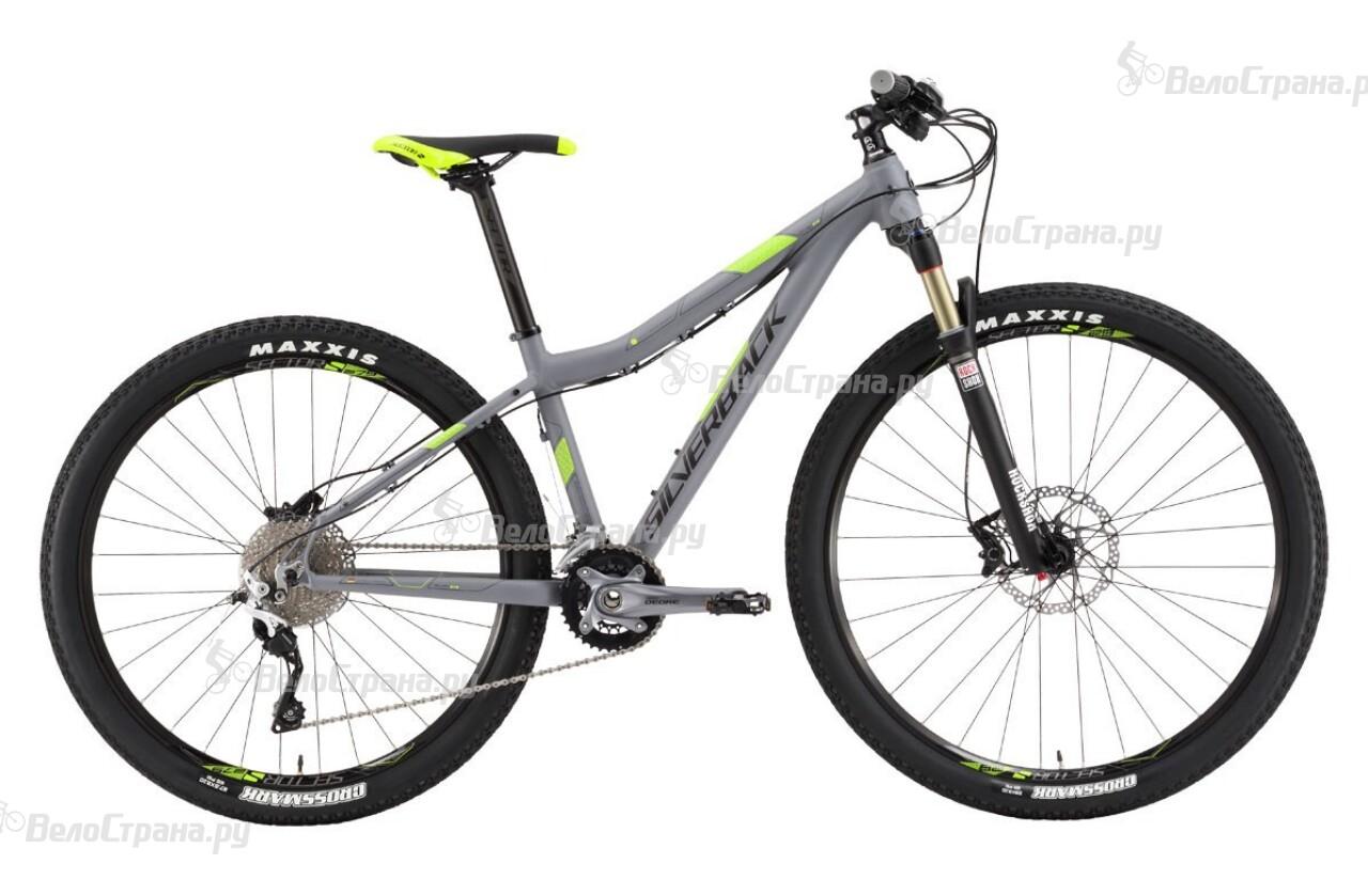 Велосипед Silverback Splash 279 (2016)