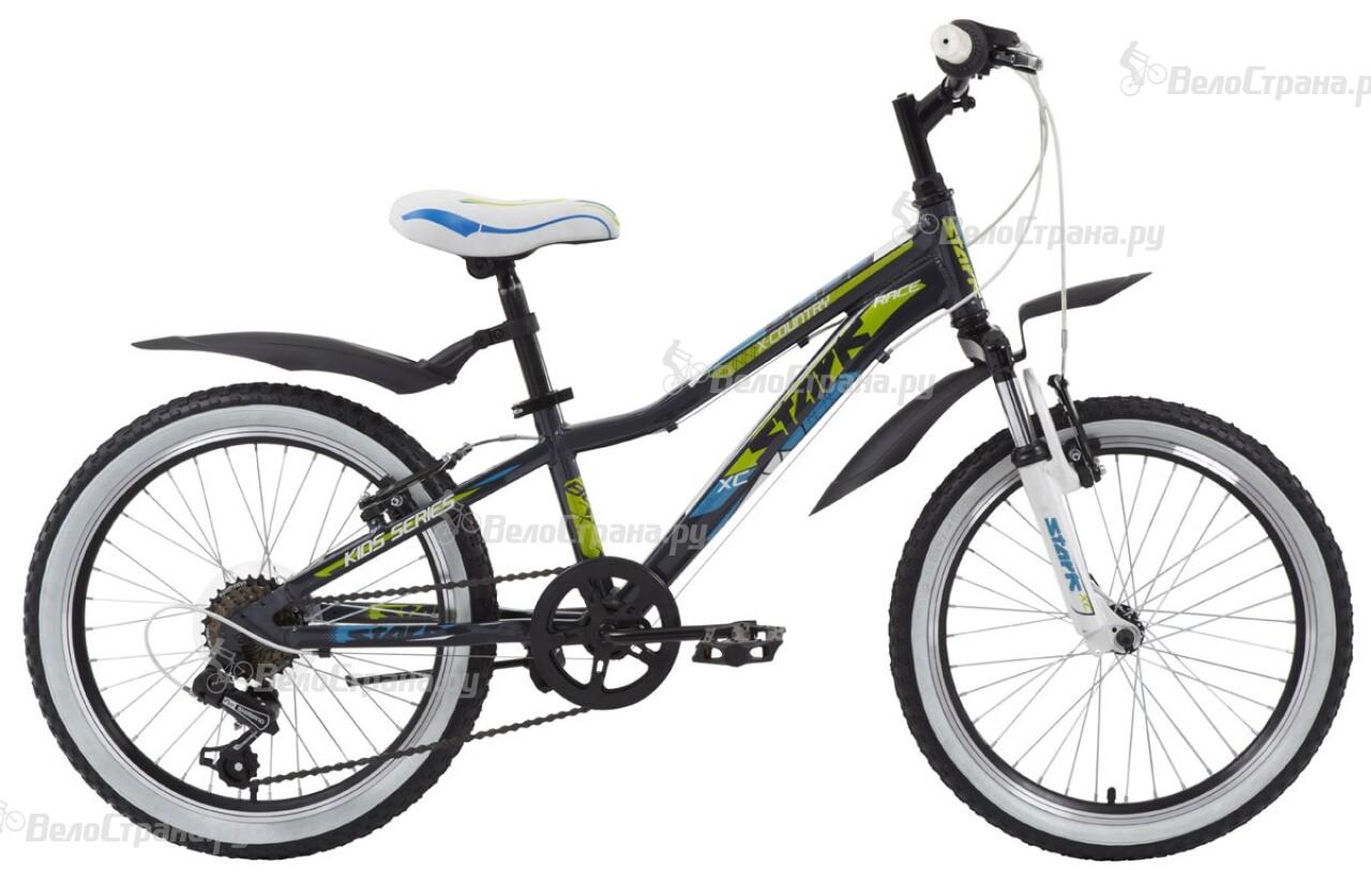 Велосипед Stark Bliss Boy 20 (2014)