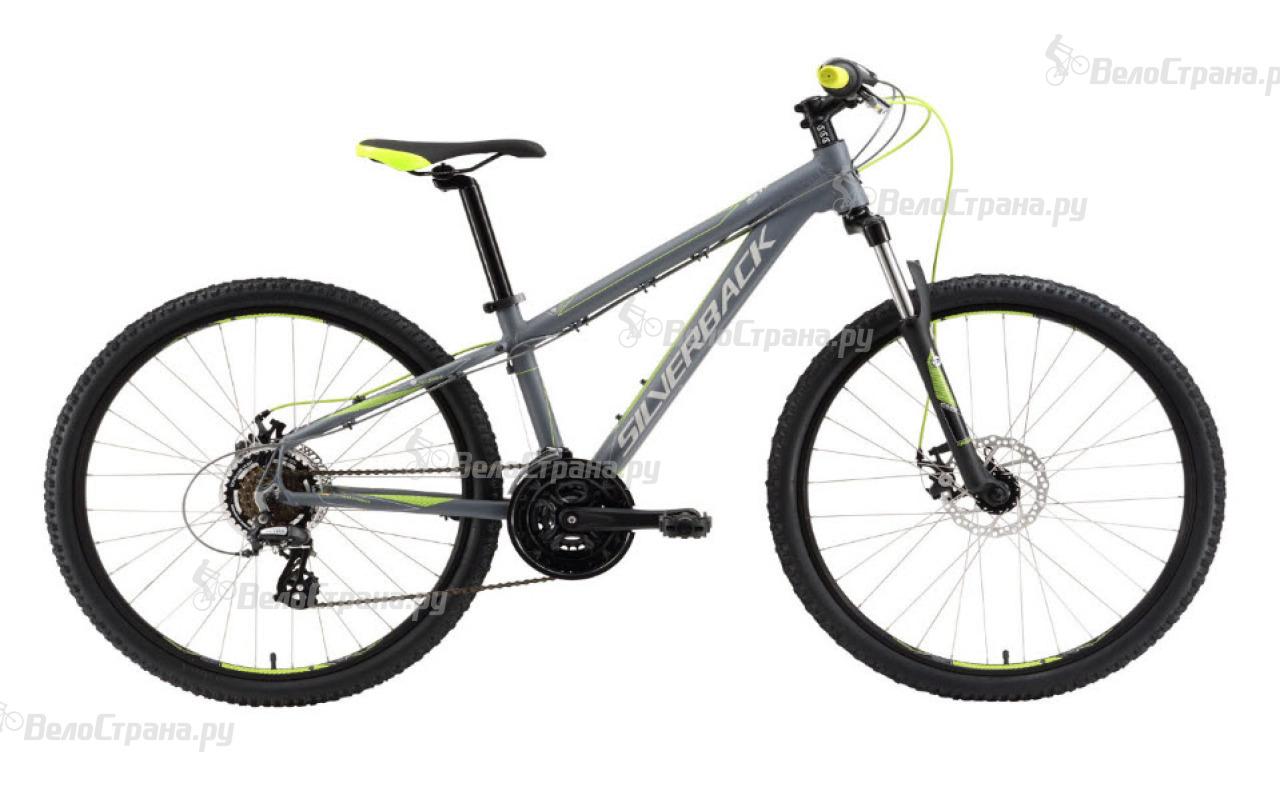 Велосипед Silverback Stride Junior (2016) велосипед silverback stride 20 2014