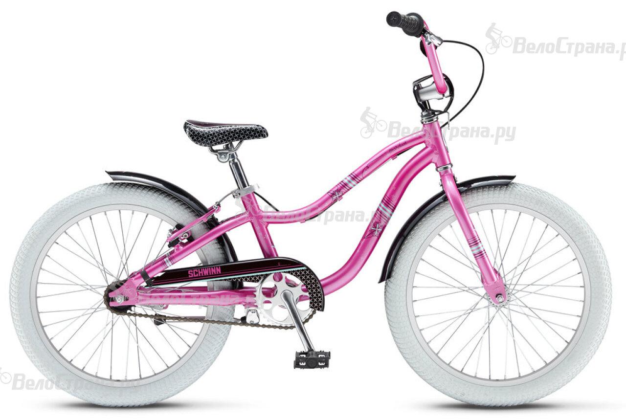 Велосипед Schwinn Stardust (2015)