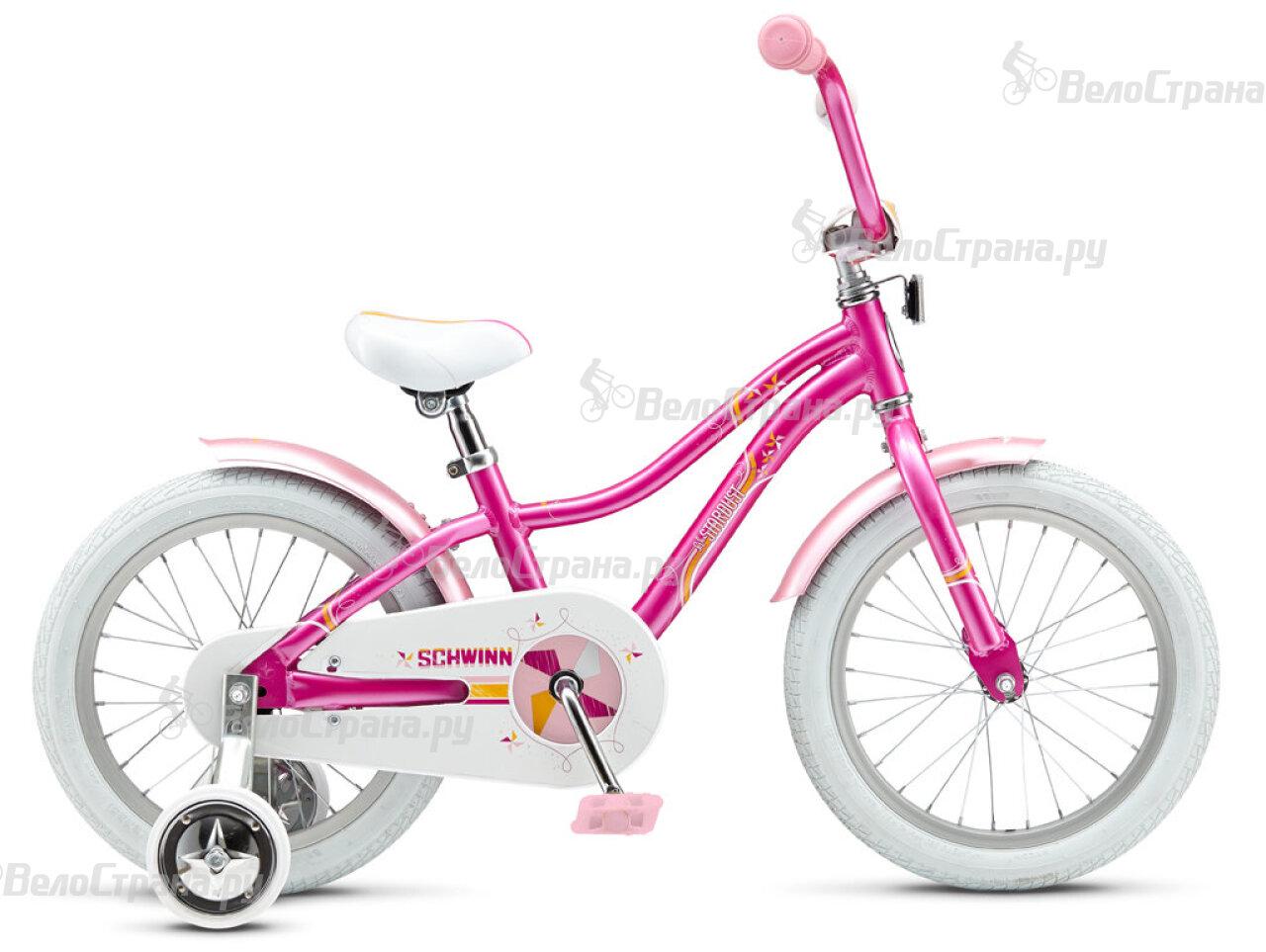Велосипед Schwinn Lil Stardust (2015)