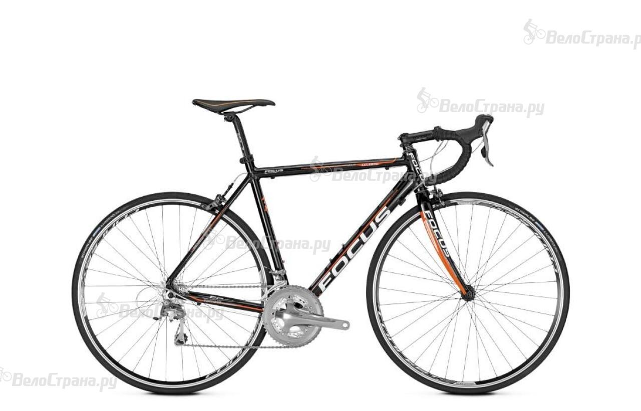 Велосипед Focus Culebro 4.0 30-G (2013) велосипед focus raven rookie 26r 2014