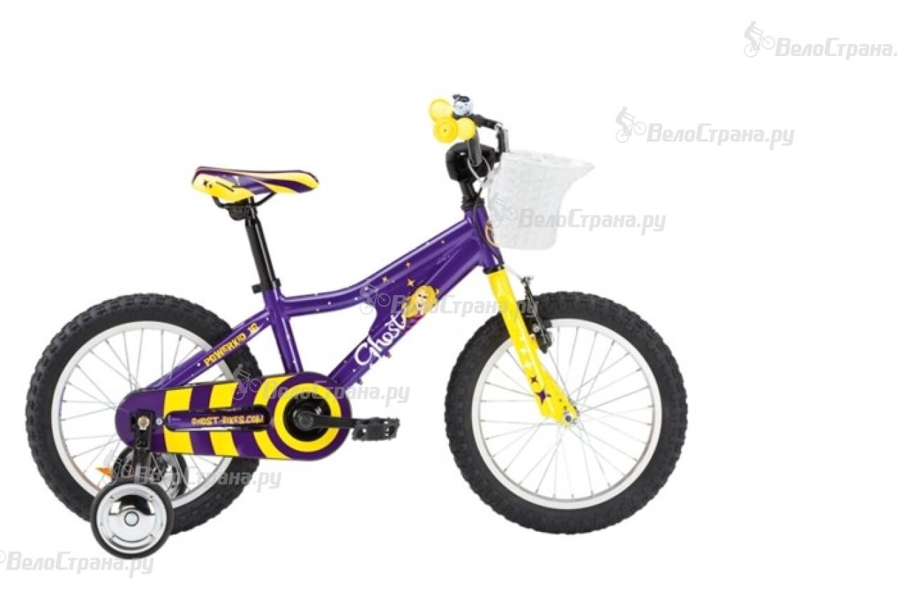 Велосипед Ghost Powerkid 16 Girl (2013) велосипед ghost powerkid 16 girl 2013