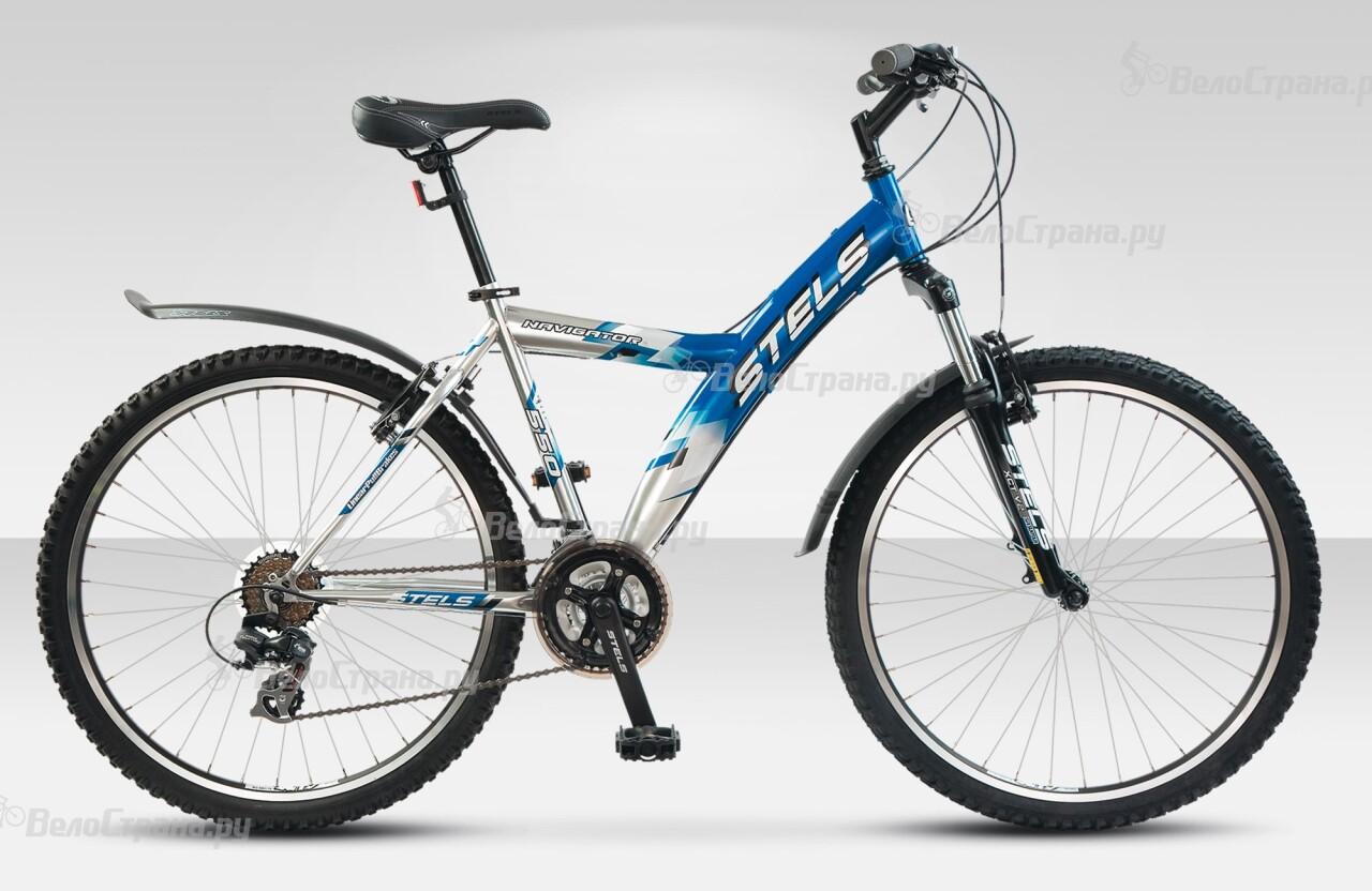 Велосипед Stels Navigator 550 (2013) велосипед stels navigator 310 2016