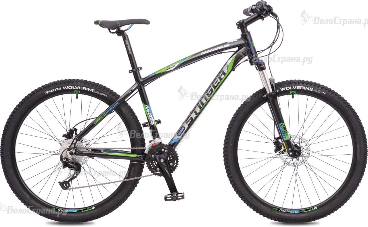 Велосипед Stinger Genesis 3.7 27,5 (2016)