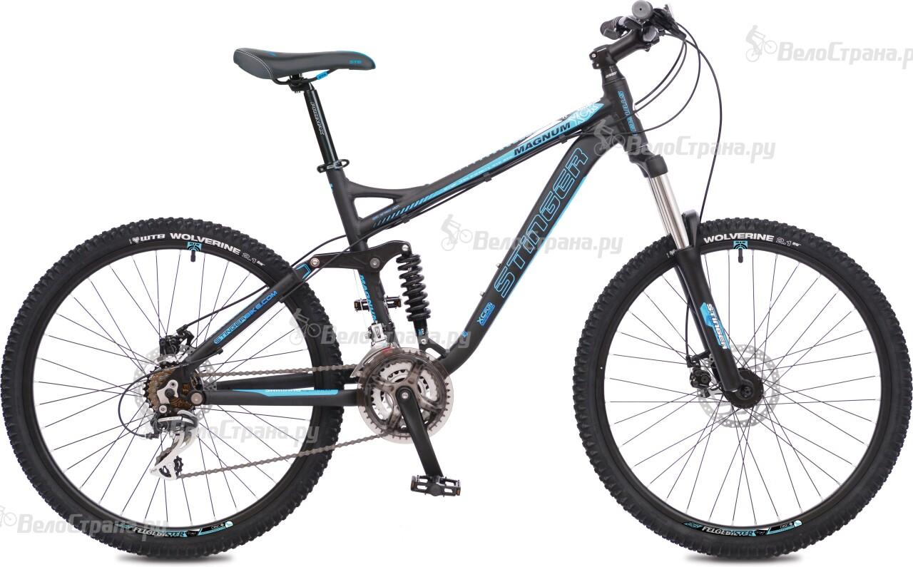 Велосипед Stinger Magnum 26 (2016) велосипед stinger cruizer 26 2016