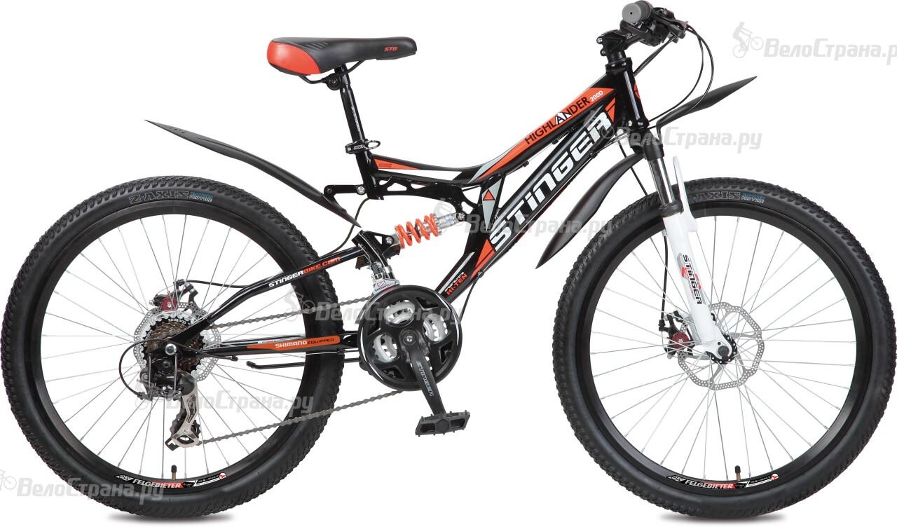 Велосипед Stinger Highlander 200D 24 (2016)