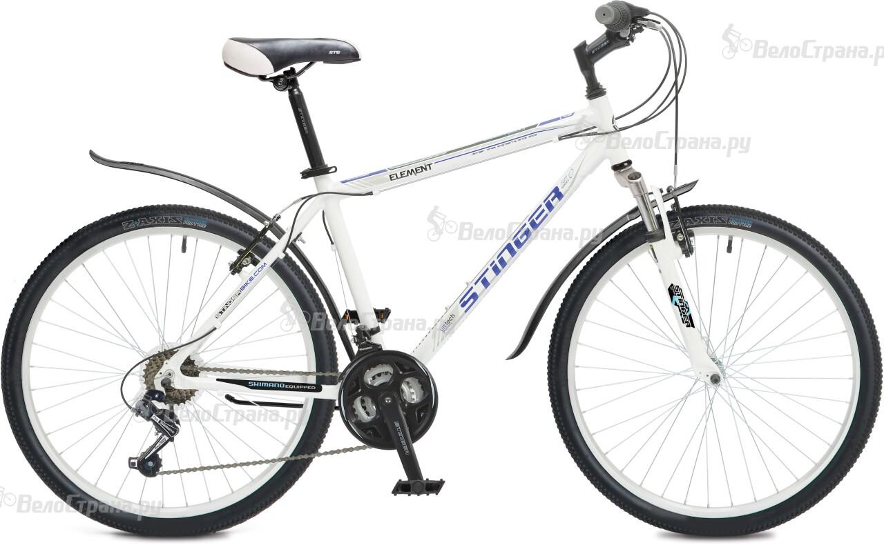 Велосипед Stinger Element 26 (2016) велосипед stinger python 26 2017
