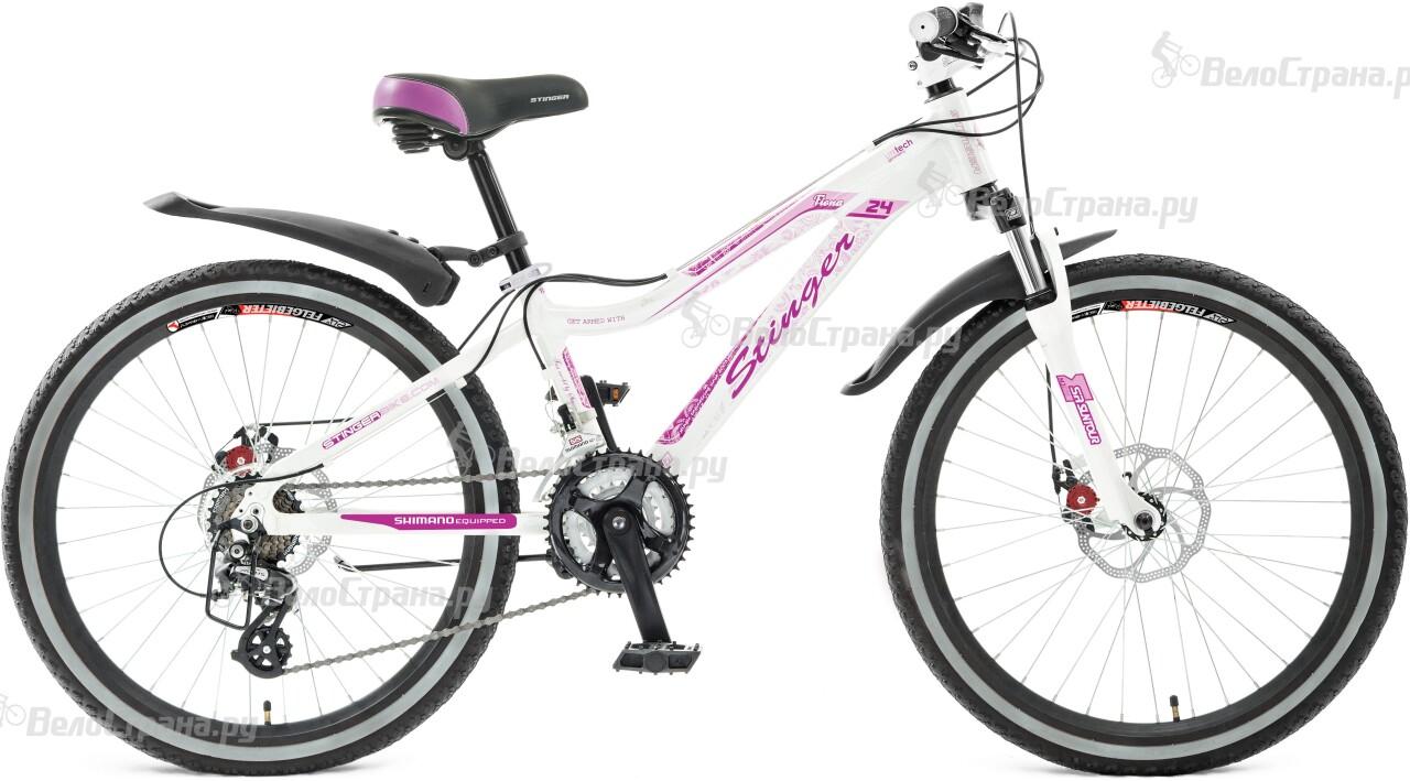 Велосипед Stinger Fiona JR 24 (2016) велосипед stinger fiona kid 20 2016