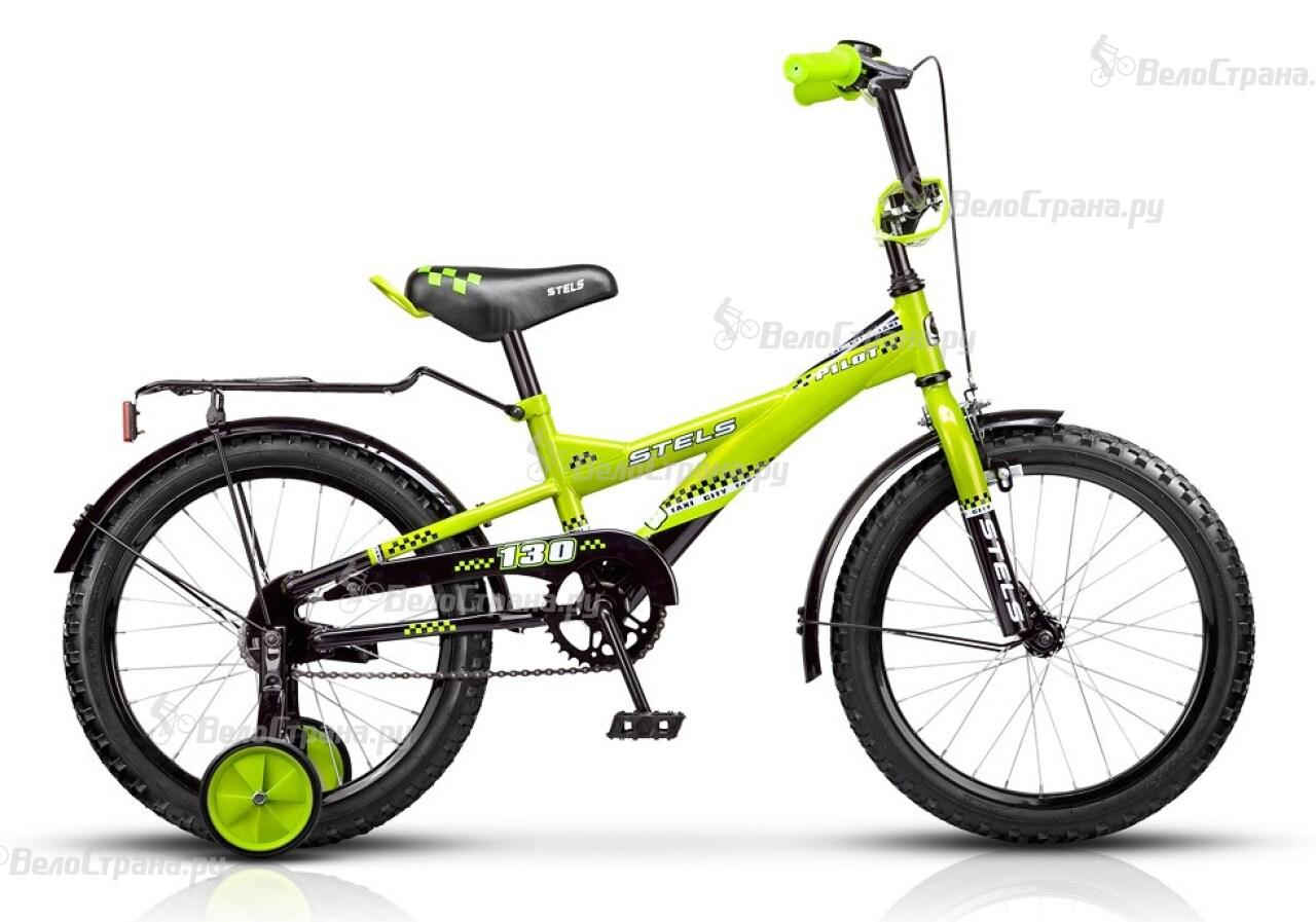 Велосипед Stels Pilot 130 18 (2013)