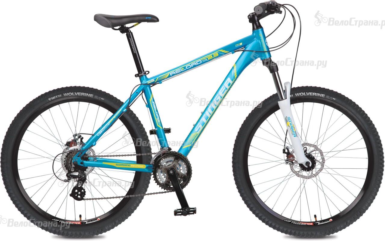 Велосипед Stinger Reload 2.3 26 (2016) велосипед stinger toledo 26 2016