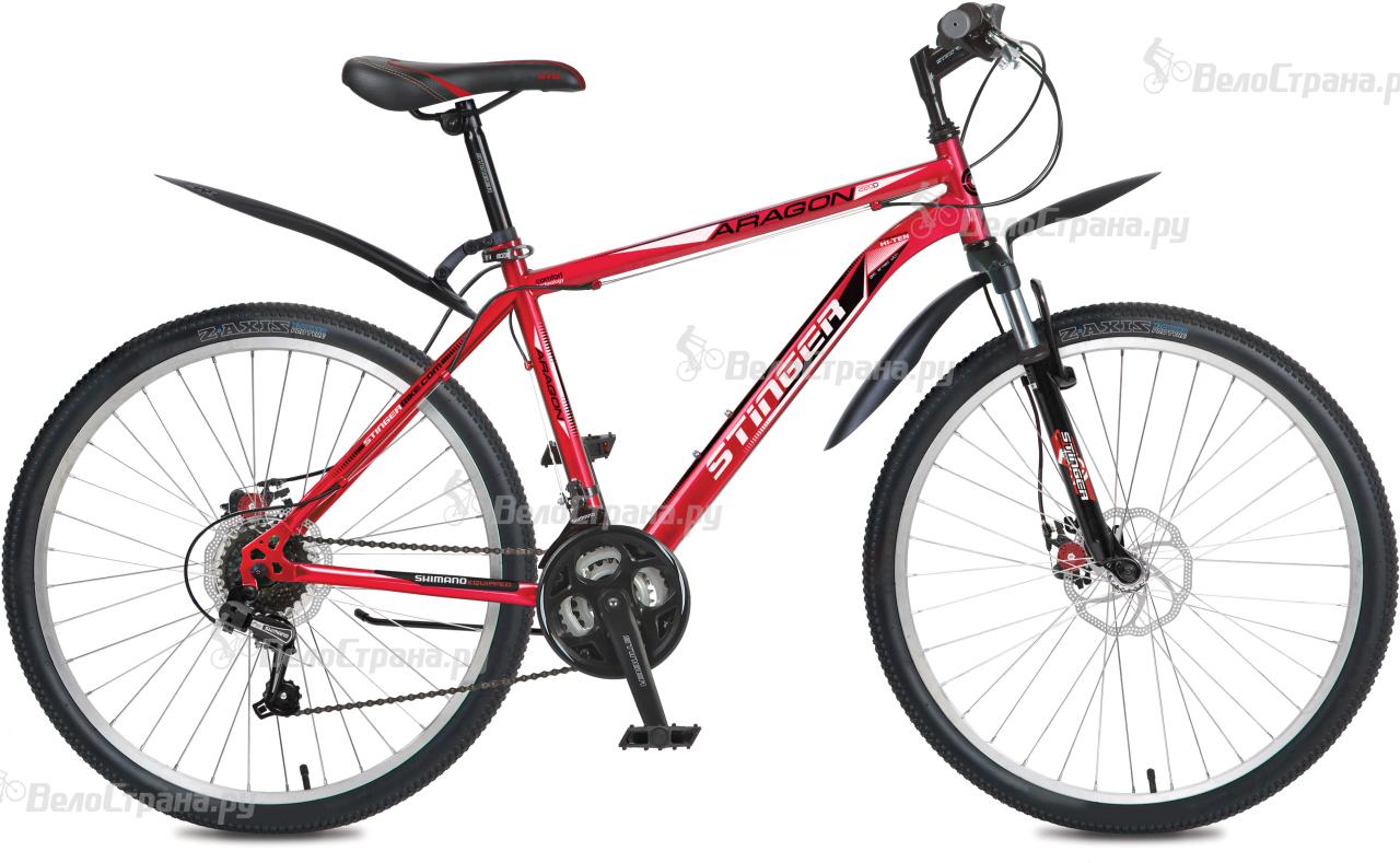 Велосипед Stinger Aragon 220D 26 (2016) велосипед stinger omega d 26 2016