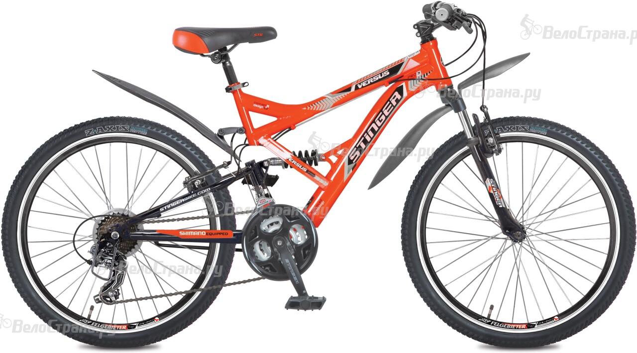 Велосипед Stinger Versus 24 (2016) велосипед stinger versus 18 2015 orange