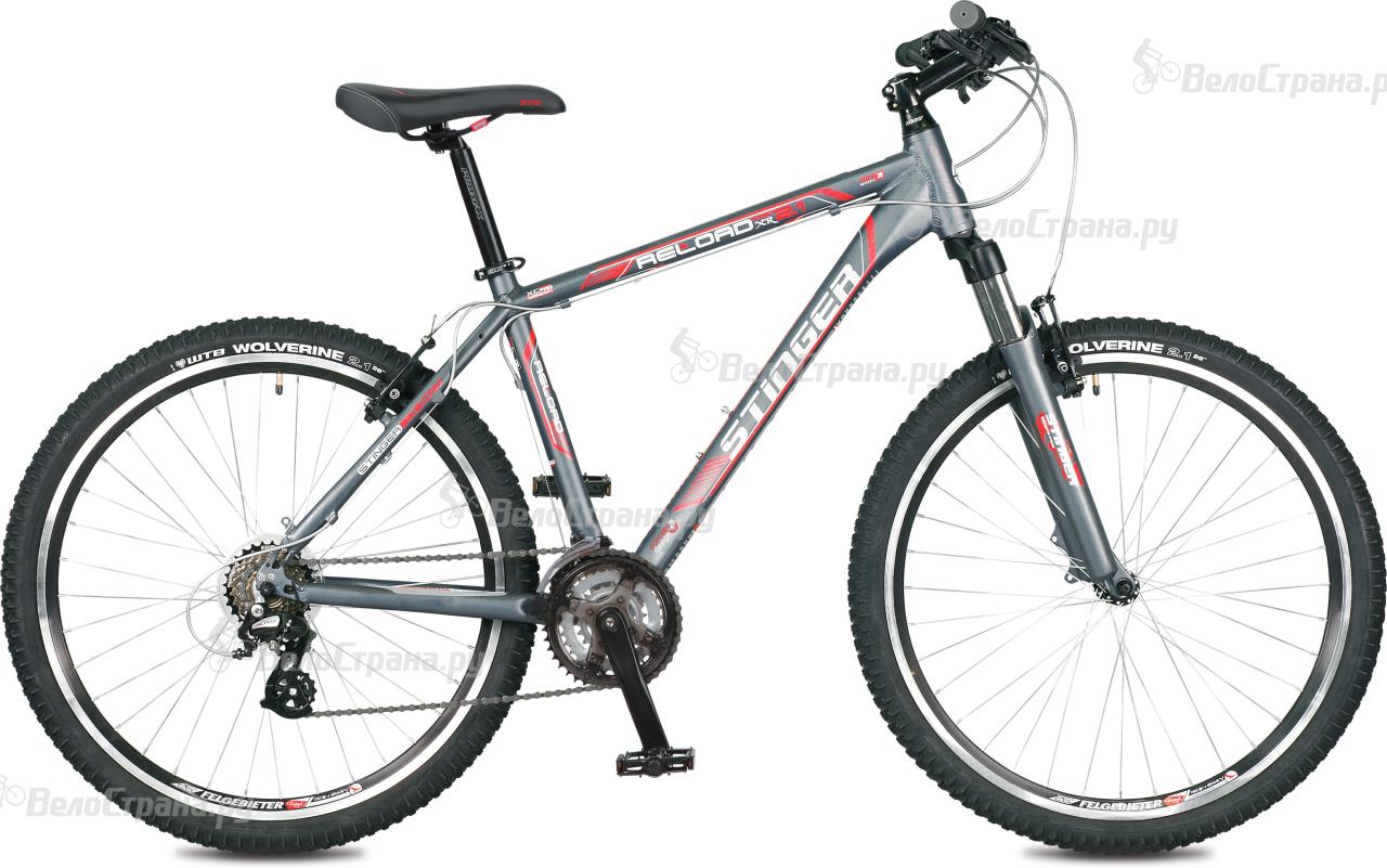 Велосипед Stinger Reload 2.1 26 (2016) велосипед stinger cruizer 26 2016