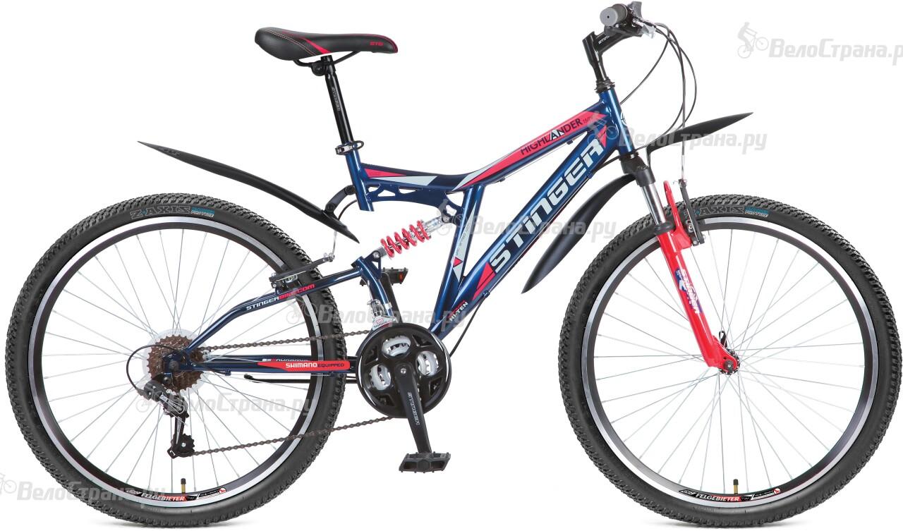 Велосипед Stinger Highlander 150V 26 (2016)