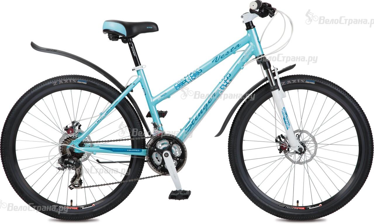 Велосипед Stinger Vesta D 26 (2016) велосипед stinger cruizer 26 2016