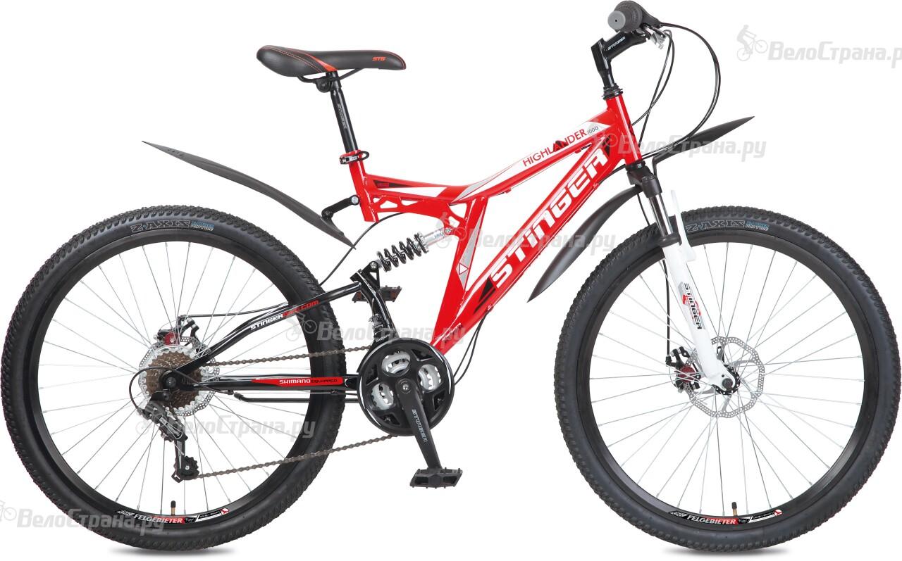 Велосипед Stinger Highlander 100D 26 (2016) велосипед stinger caiman 26 2016