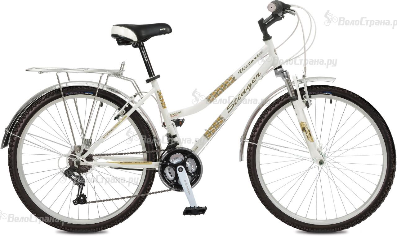 Велосипед Stinger Victoria 26 (2016) велосипед stinger cruizer 26 2016