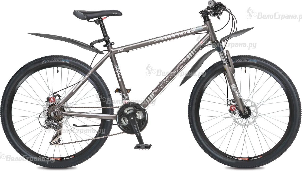 Велосипед Stinger Graphite D 26 (2016) велосипед stinger cruizer 26 2016