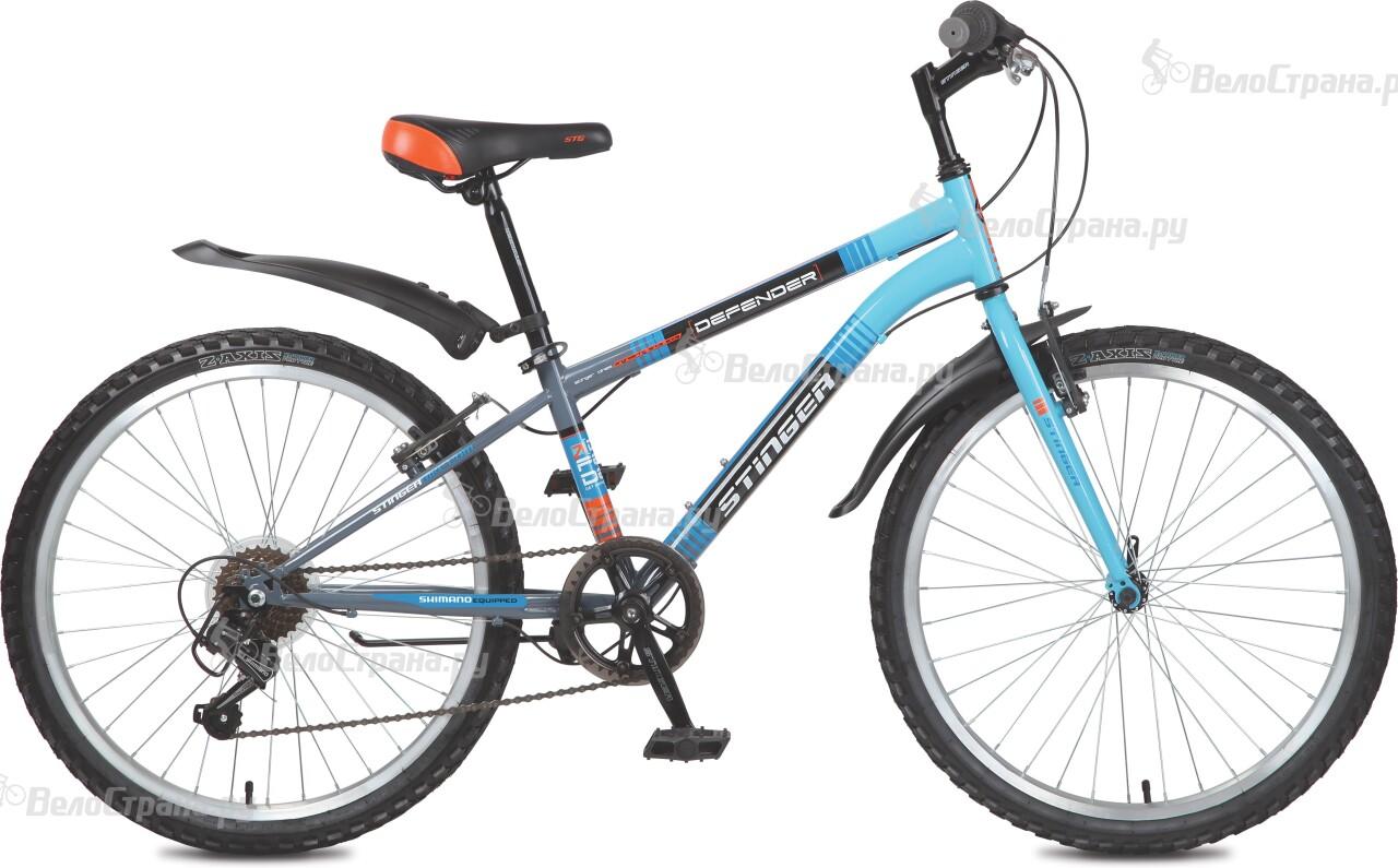 Велосипед Stinger Defender 24 (2016) велосипед stinger defender 26 2017