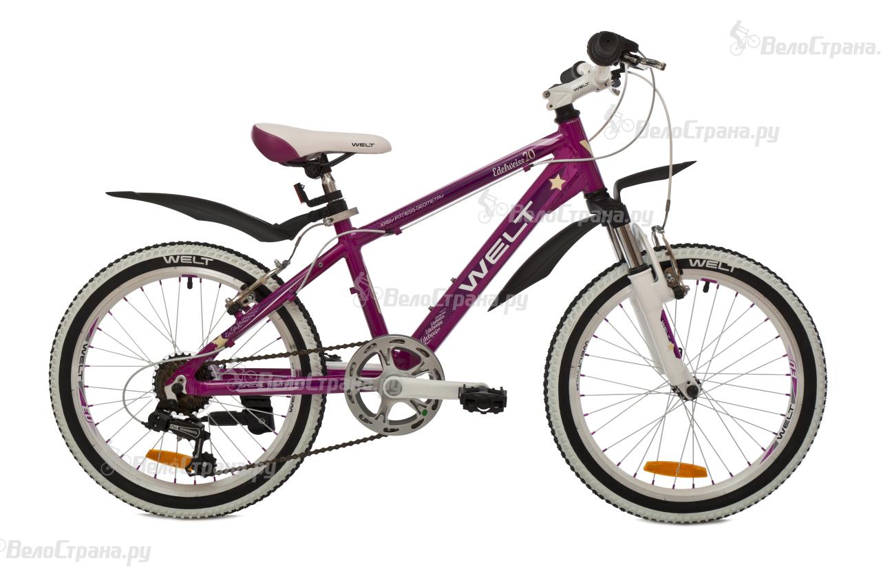 Велосипед Welt Edelweiss 20 (2016)