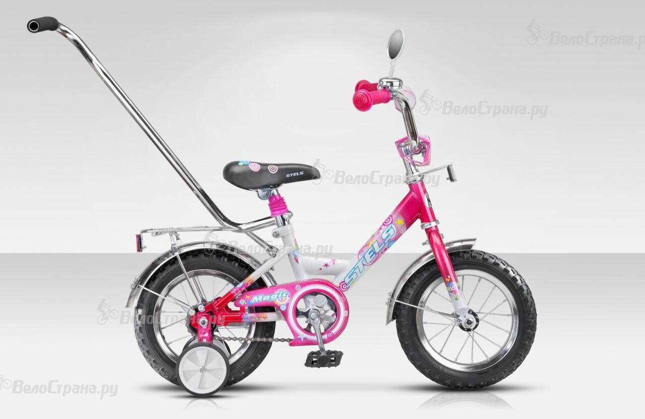 Велосипед Stels Magic 14 (2016)