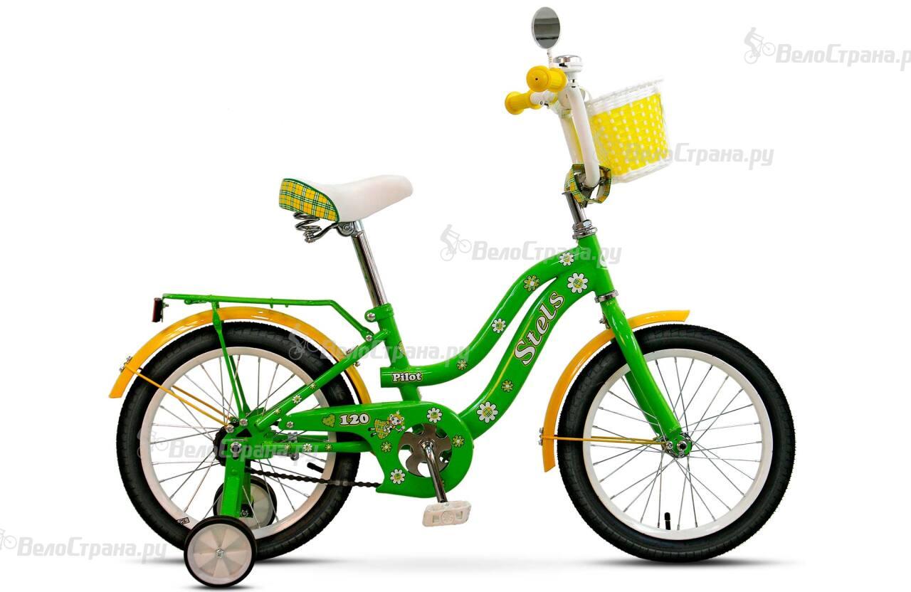 Велосипед Stels Pilot 120 16 (2016) stels pilot 110 16 2016