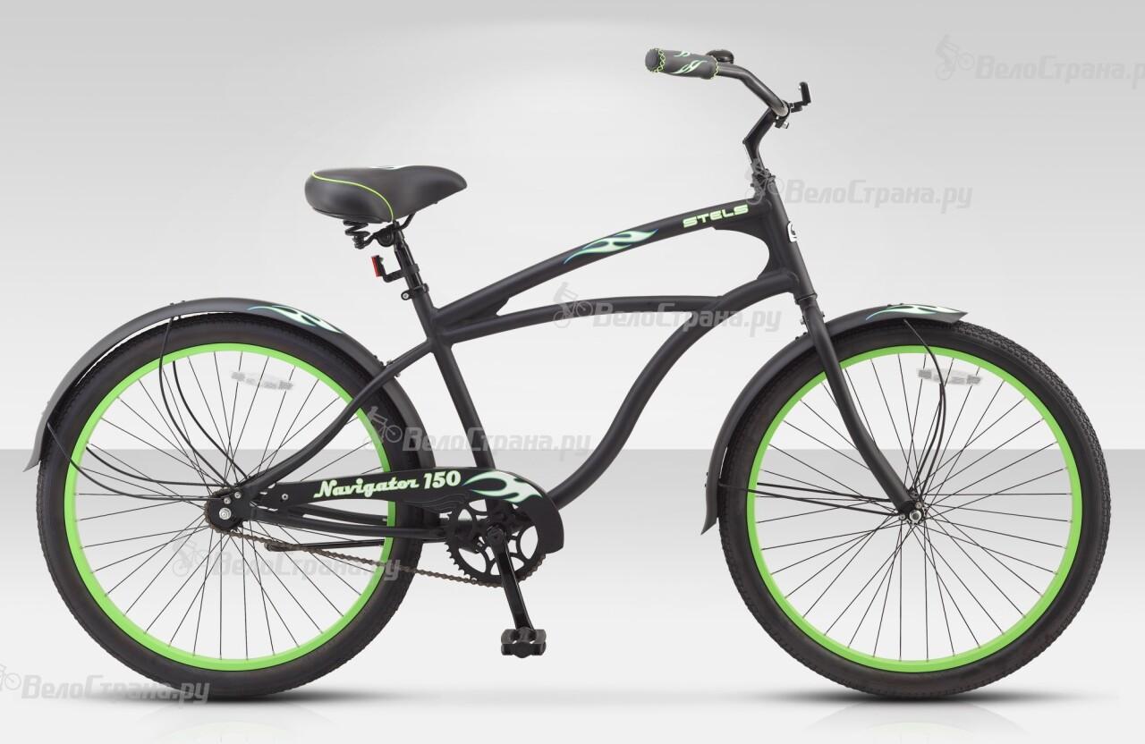Велосипед Stels Navigator 150 1sp (2016) велосипед stels navigator 700 2016