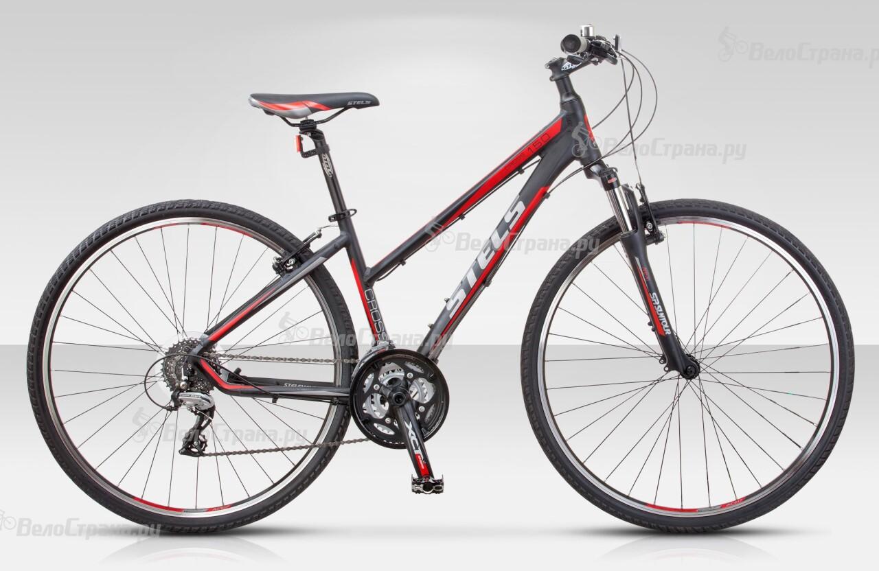 Велосипед Stels 700 Cross 150 Lady (2016) велосипед stels navigator 150 3sp 2016