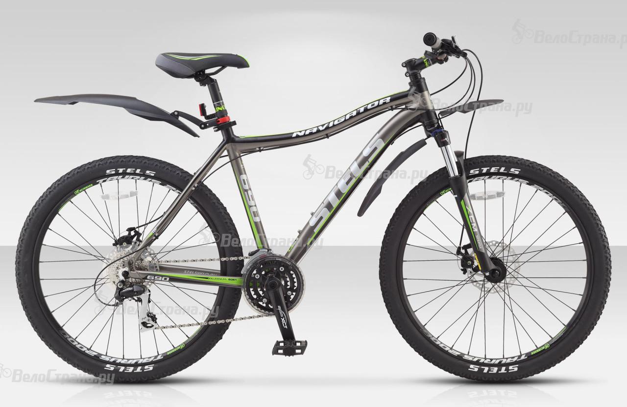 Велосипед Stels Navigator 690 MD (2016) велосипед stels navigator 850 md 2016