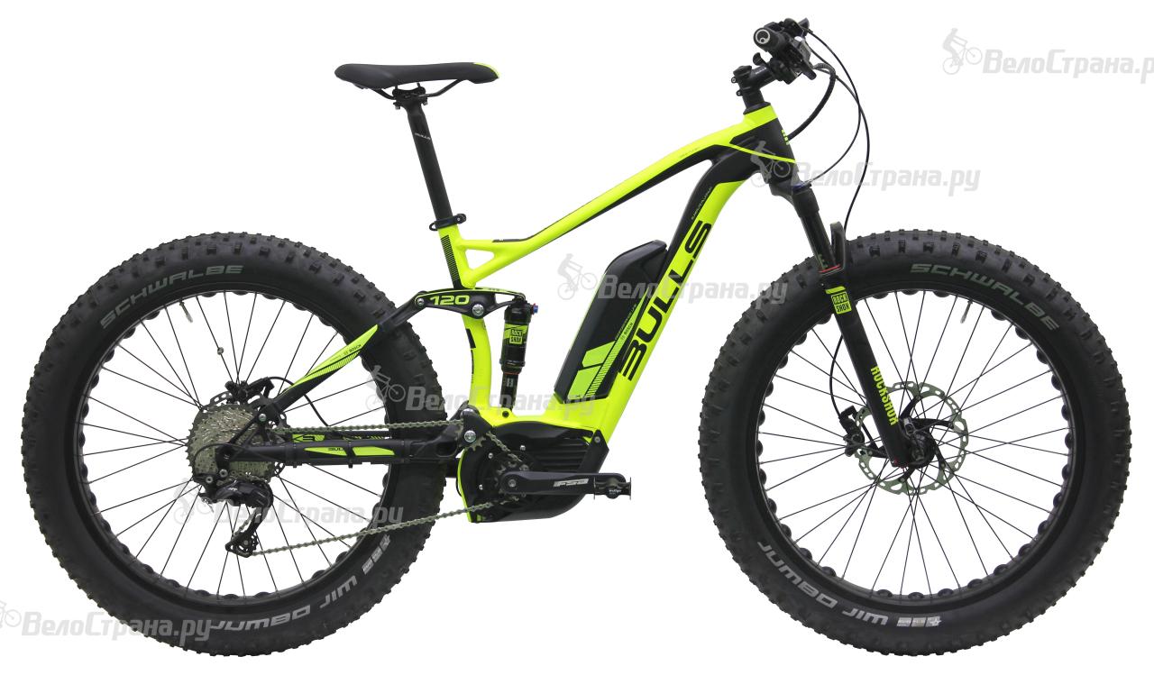 Велосипед Bulls Monster E FS (2016) велосипед challenger mission lux fs 26 черно красный 16
