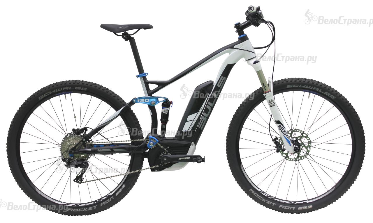 Велосипед Bulls Six50 E FS 3 RSI (2016) велосипед bulls six50 e 3 2016