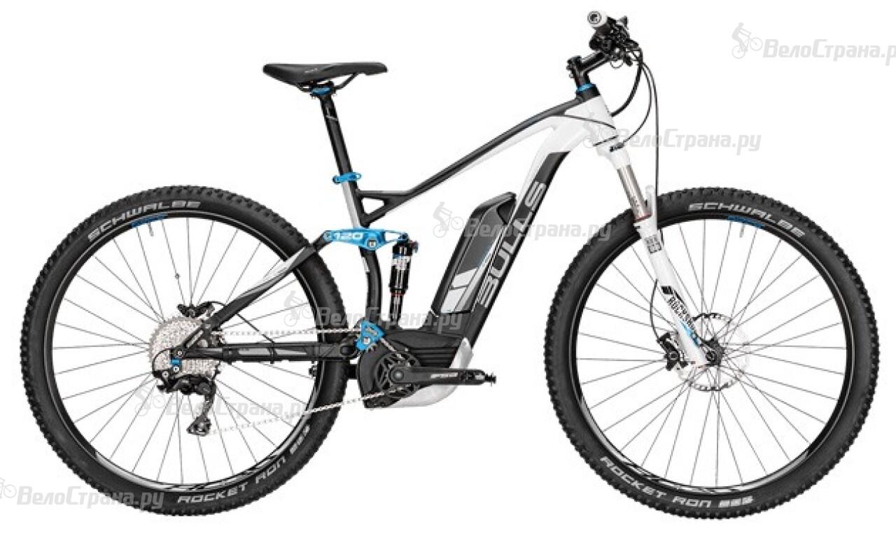 Велосипед Bulls Twenty9 E FS 3 RSI (2016) цена