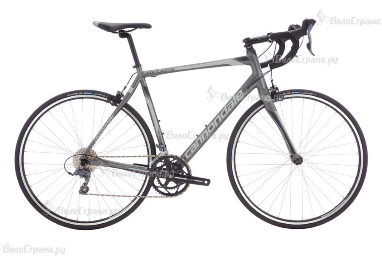Велосипед Cannondale Synapse Claris (2016)