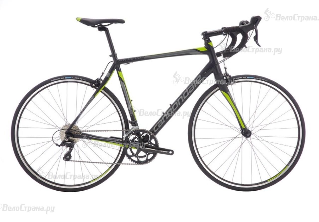 Велосипед Cannondale Synapse Sora (2016)