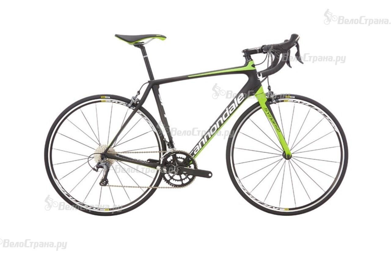 Велосипед Cannondale Synapse Carbon Ultegra 3 (2016)