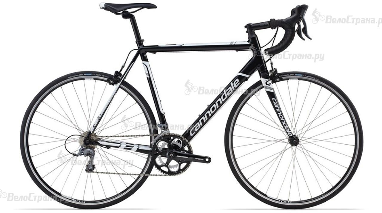 Велосипед Cannondale CAAD8 Claris (2016)