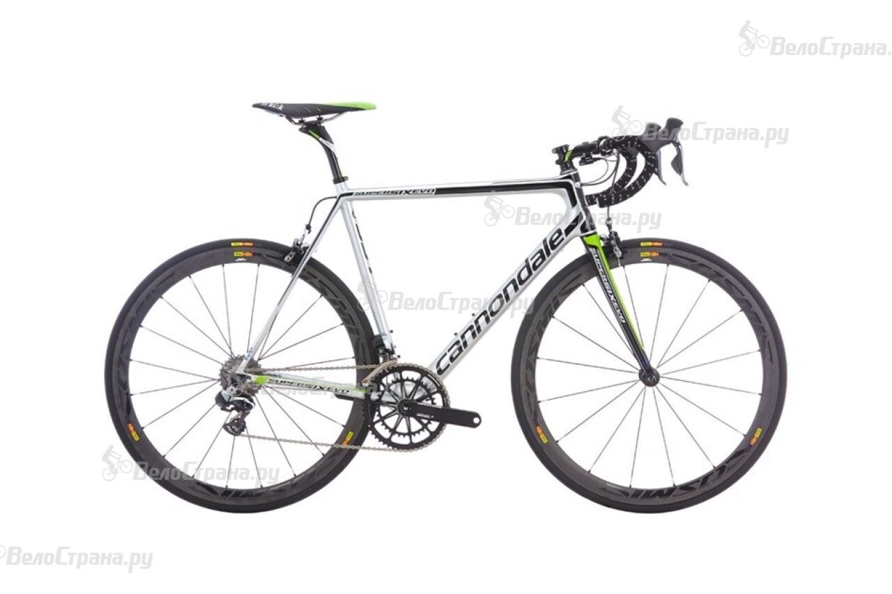 Велосипед Cannondale SuperSix EVO Hi-MOD Team (2016) велосипед gt sanction team 2016