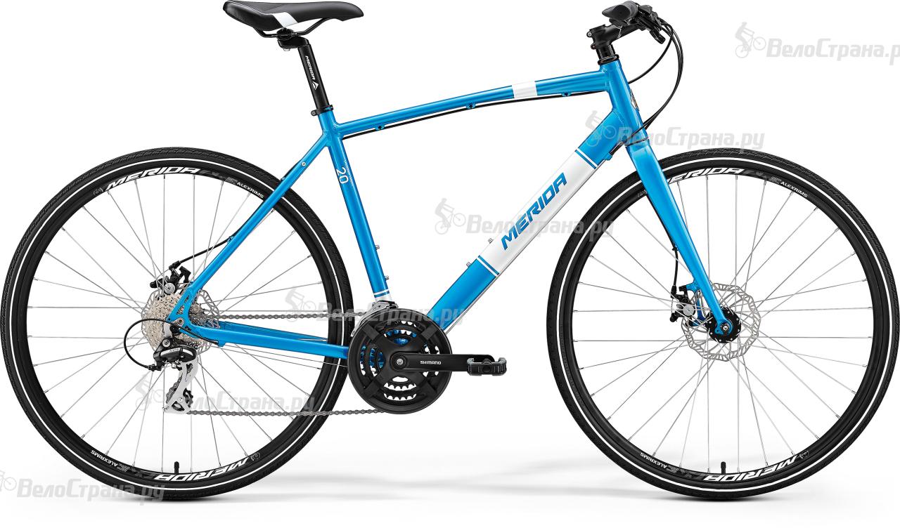 Велосипед Merida Crossway urban 20-MD (2017) велосипед merida crossway urban 20 md lady 2017