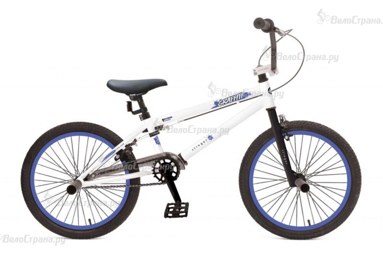 Велосипед Stinger BMX GRAFFITI 20 (2015) велосипед stinger х52647 bmx ace black matt