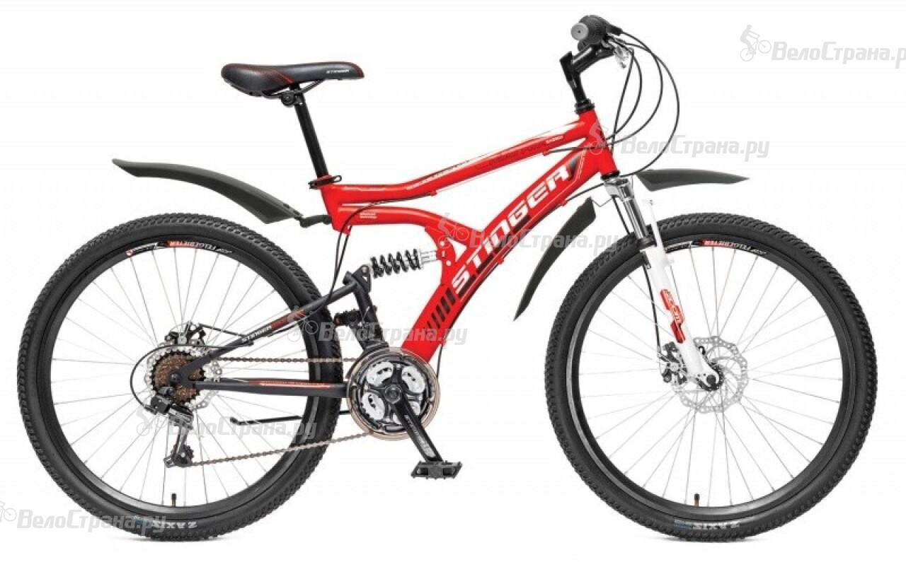 Велосипед Stinger SX230D 26 (2015)