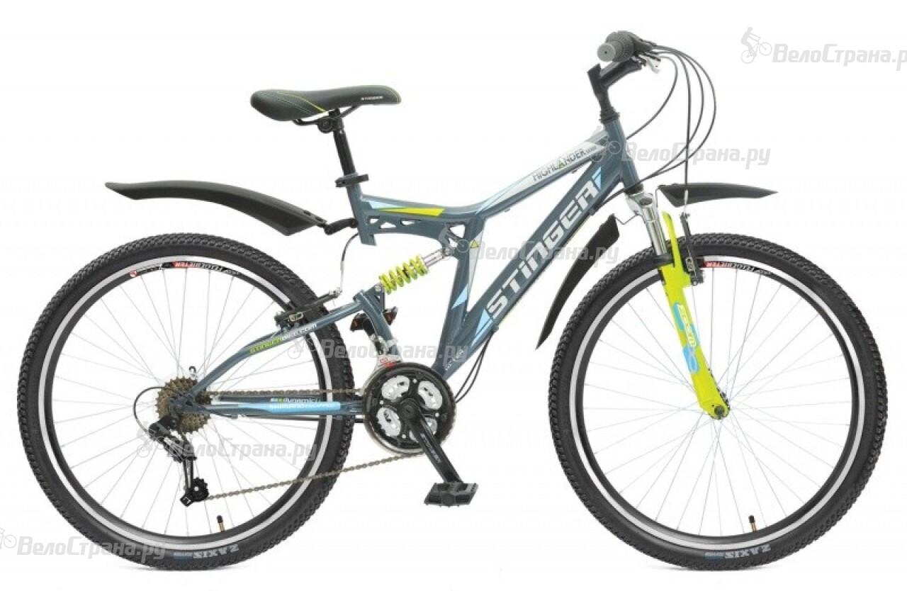 Велосипед Stinger Highlander SX100 26 (2015)