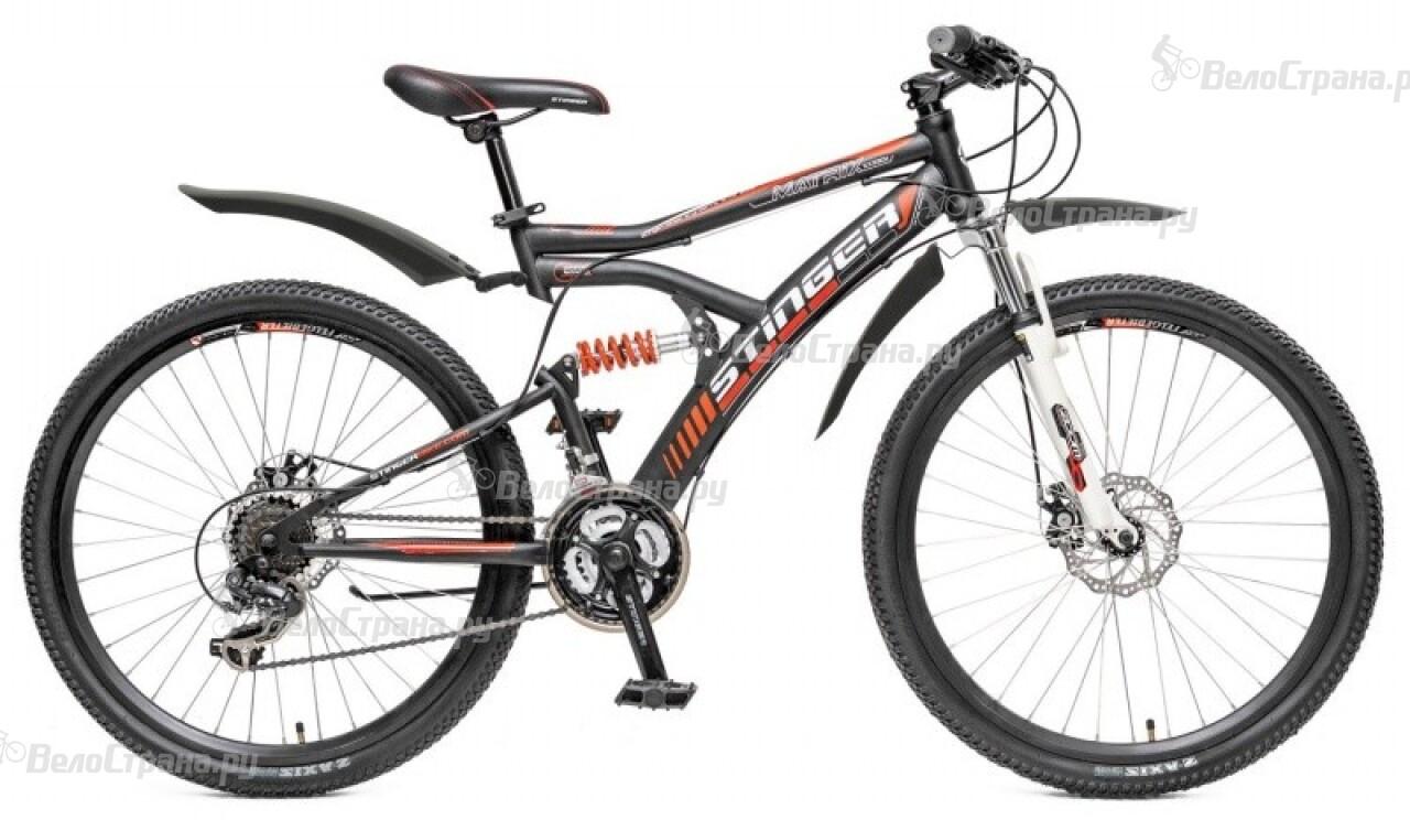 Велосипед Stinger Matrix SX330D 26 (2015) велосипед stinger cruiser l 26 2016