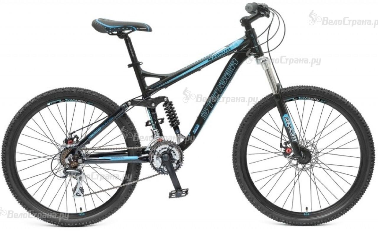 Велосипед Stinger Magnum 26 (2015)