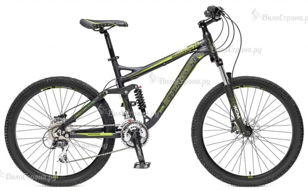 Велосипед Stinger Magnum 2.0 26 (2015) автомобильные зарядные устройства magnum зарядное устройство для автомобильных аккумуляторов magnum sa 8 pioneer