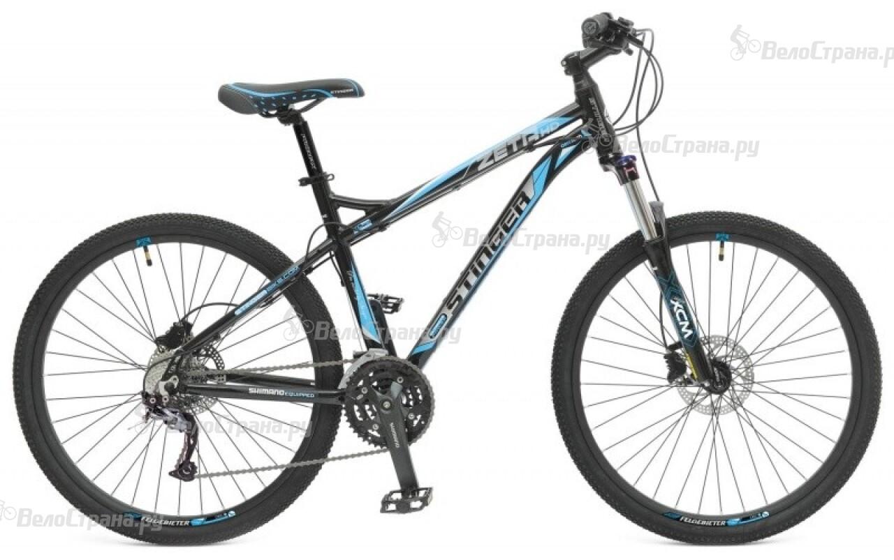 Велосипед Stinger Zeta HD 26 (2015) велосипед stinger zeta d x43976 k 18 2015 grey orange